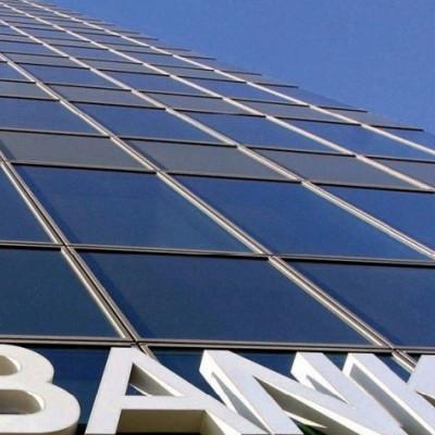 A magyar bankrendszer megduplázta fél éves eredményét