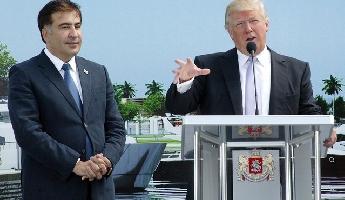 Donald Trump megtette az első lépéseket elnökjelöltségének bejelentése felé